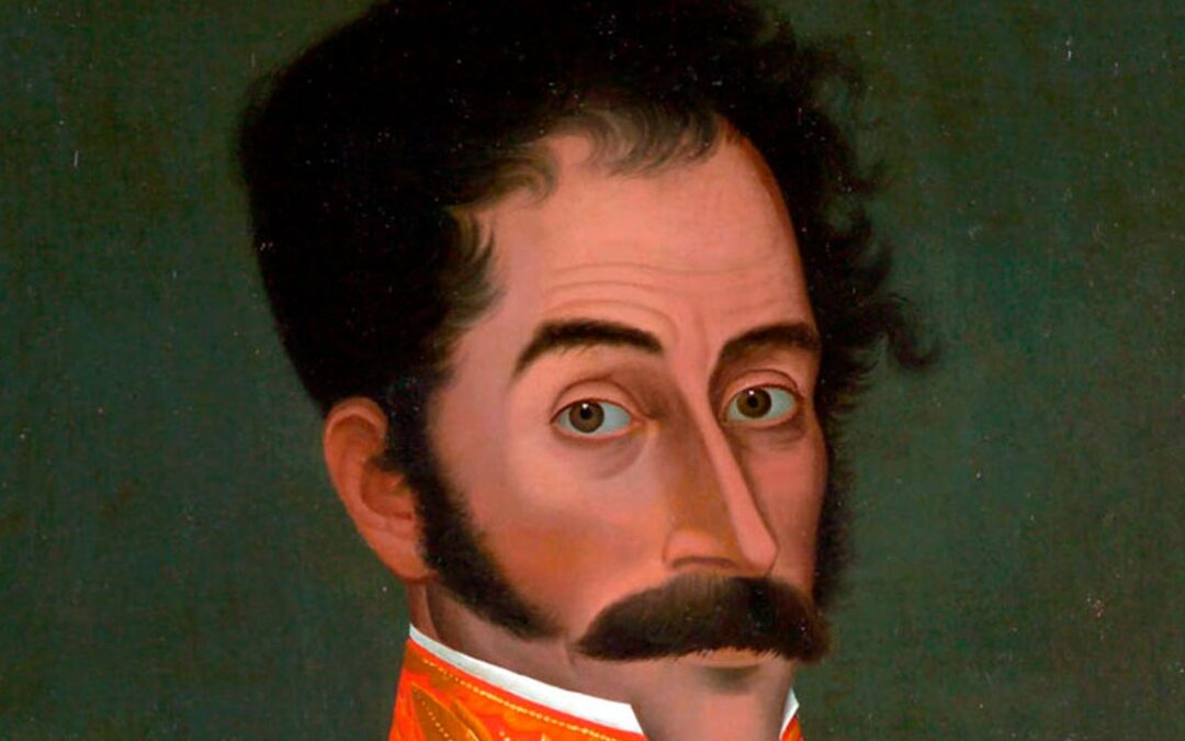 Reflexiones en torno al rostro de Simón Bolívar